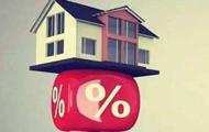 新政满月银行利率收紧 贷款买房意愿下降五成