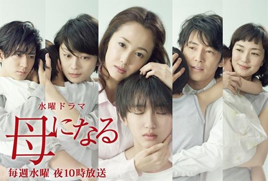 《成为母亲》:初夏日剧催泪第一名