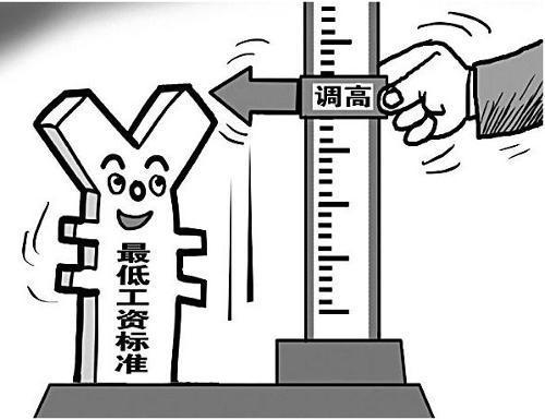 31省市最低工资排名:上海第一 广西垫底