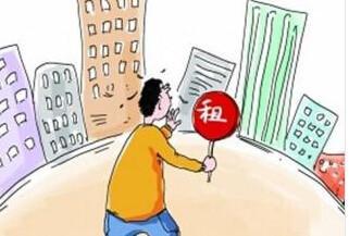 50城房租收入比:长沙目前合理但要防范过快上涨