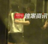 王思聪携新欢冒雨出街
