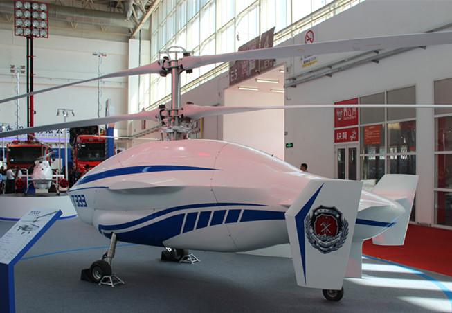 走进第十七届中国国际消防展之警用无人机