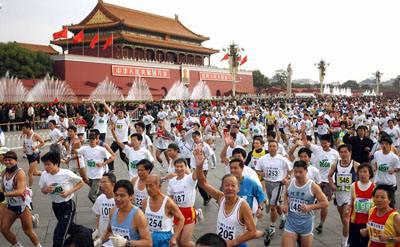 2017北京马拉松 专题