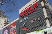 韩媒:乐天出售在华超市