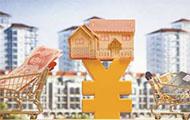 央行表态支持上调房贷利率