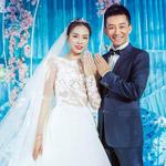 吴敏霞上海办婚礼 众星到贺