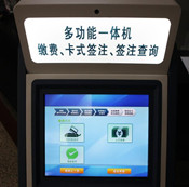 市公安局推出出入境证件办理微信缴费服务