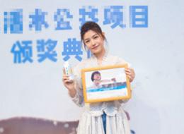 陈妍希出席公益活动梨涡浅笑