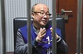 钱宝网CEO张小雷自首