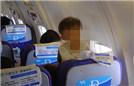 春节坐飞机遭遇熊孩子