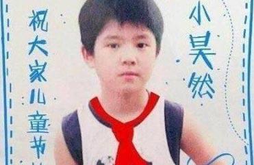 刘昊然 小学同学录 刘肉球听了想打人