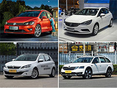新款高尔夫・嘉旅上市 15万同级车型推荐