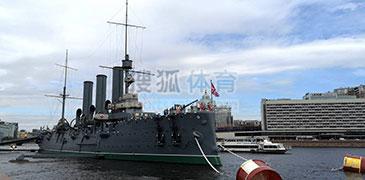 在碧海蓝天中前行 探秘阿芙乐尔号巡洋舰