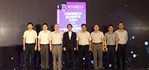 2018动力电池蓝皮书发布 解读中国动力电池发展的最新动态