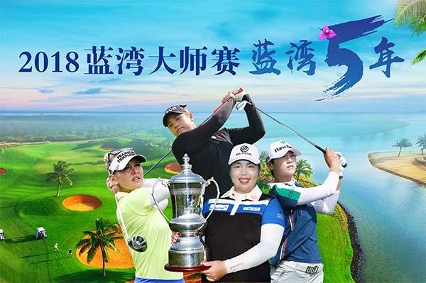 高尔夫,高尔夫频道,冯珊珊,梁文冲,张连伟,伍兹,麦克罗伊,米克尔森,高尔夫球具,高尔夫教学,高尔夫球场,关天朗