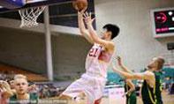 中国男篮官网,男篮亚锦赛,男篮视频,男篮赛程,男篮数据