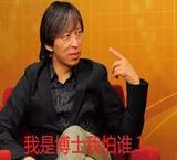 中国互联网CEO哪家英语水平强